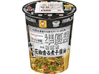 マルちゃん 本気盛 花椒香る煮干醤油 カップ108g