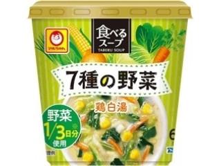 食べるスープ 7種の野菜 鶏白湯
