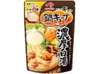 味の素 鍋キューブ 濃厚白湯 袋73g