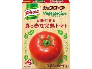クノール カップスープ ベジレシピ 太陽が香る真っ赤な完熟トマト 箱2袋