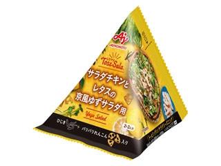 味の素 トスサラ 京風ゆずサラダ用 袋16.5g