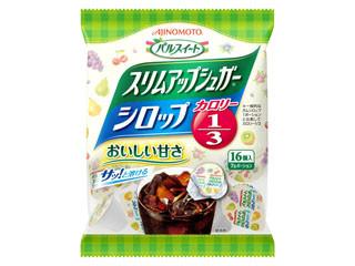 味の素 パルスイート スリムアップシュガー シロップ 袋16個