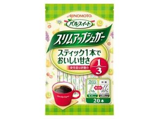 味の素 パルスイート スリムアップシュガー 袋20本
