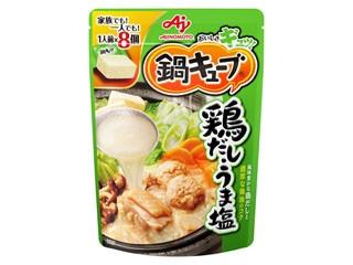 味の素 鍋キューブ 鶏だし・うま塩 8個入り 袋58g