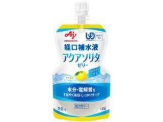 味の素 アクアソリタ ゼリー ゆず風味 袋130g