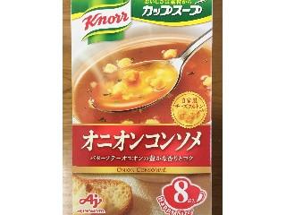 カップスープ オニオンコンソメ