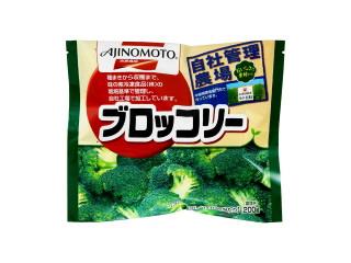 味の素 ブロッコリー 袋200g