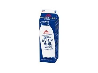 森永 森永のおいしい牛乳 パック1000ml