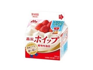 森永 ホイップ 植物性脂肪 パック200ml