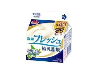森永 フレッシュ 純乳脂肪 パック200ml