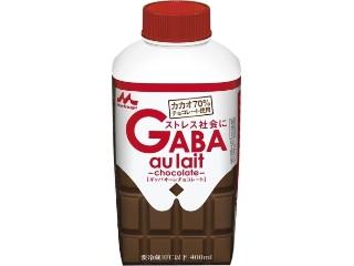 森永 GABA au lait チョコレート ボトル400ml