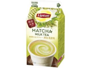 リプトン 抹茶ミルクティー パック500ml