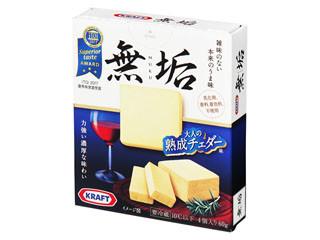 クラフト 無垢 大人の熟成チェダー味 箱15g×4