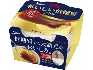 「姫柊みゅう」さんが「食べたい」しました