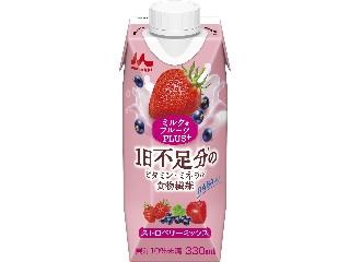 ミルク&フルーツPLUS+ ストロベリーミックス