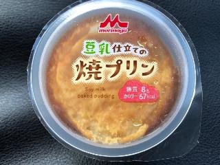 豆乳仕立ての焼きプリン