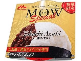 MOW スペシャル