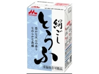 森永 絹ごしとうふ パック290g
