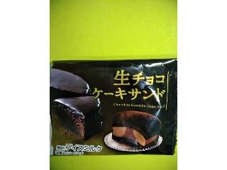 生チョコケーキサンドアイス