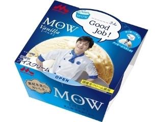 MOW バニラ 田中圭店主限定パッケージ