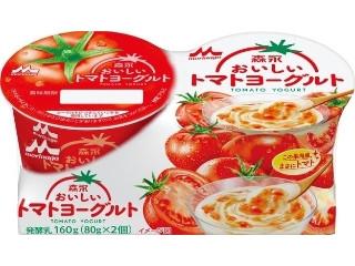おいしいトマトヨーグルト