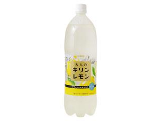 KIRIN 大人のキリンレモン ペット1.5L