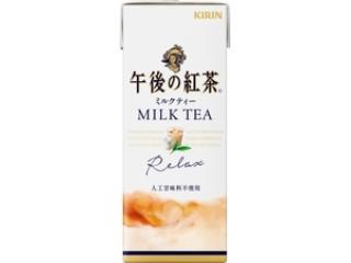KIRIN 午後の紅茶 ミルクティー パック250ml