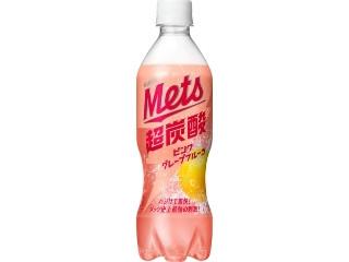 KIRIN メッツ 超炭酸 ピンクグレープフルーツ ペット480ml