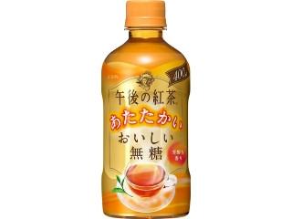 KIRIN 午後の紅茶 あたたかい おいしい無糖 ペット400ml