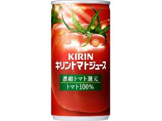 KIRIN トマトジュース 濃縮トマト還元 缶190g