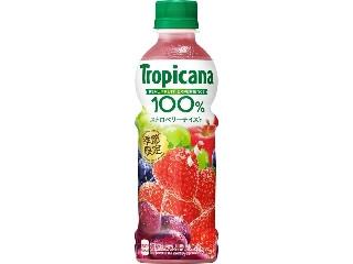 トロピカーナ 100% ストロベリーテイスト ペット330ml