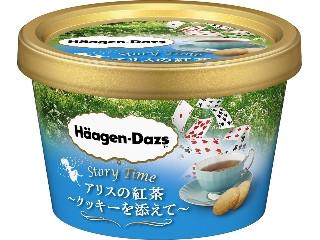 ハーゲンダッツ ストーリータイム アリスの紅茶 クッキーを添えて カップ95ml