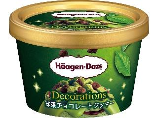 ミニカップ Decorations 抹茶チョコレートクッキー