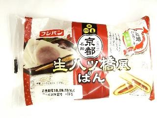フジパン 京都名物生八つ橋風ぱん 袋1個