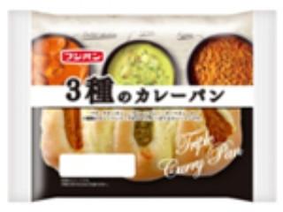 フジパン 3種のカレーパン 袋1個