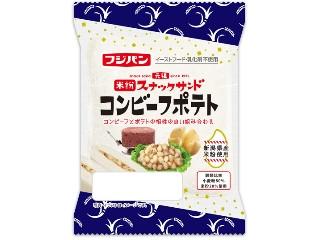 フジパン 米粉スナックサンド コンビーフポテト 袋2個