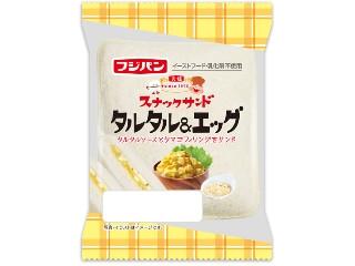 フジパン スナックサンド タルタル&エッグ 袋2個