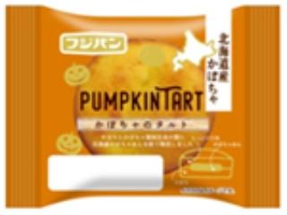 フジパン かぼちゃのタルト 袋1個