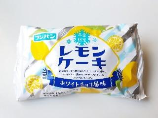 レモンケーキ ホワイトチョコ風味