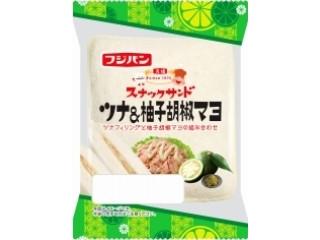 スナックサンド ツナ&柚子胡椒マヨ