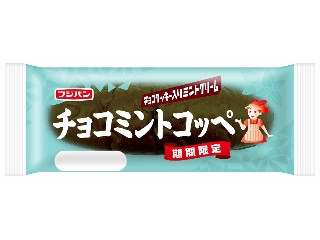 「milkchocolate」さんが「食べたい」しました
