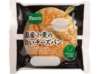 国産小麦の白いチーズパン