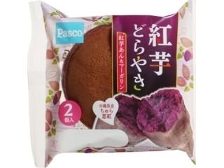 Pasco 紅芋どらやき 紅芋あん&マーガリン 袋2個