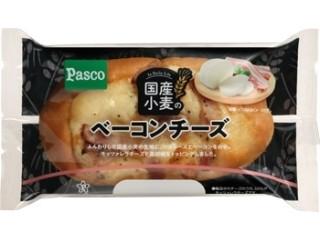 Pasco 国産小麦のベーコンチーズ 袋1個
