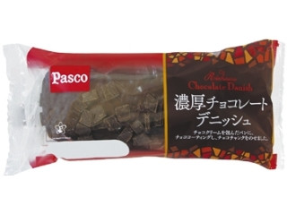 Pasco 濃厚チョコレートデニッシュ 袋1個