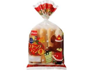 Pasco スナックパン クリスマス限定パッケージ 袋8本