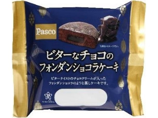 Pasco ビターなチョコのフォンダンショコラケーキ 袋1個
