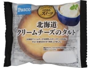 北海道クリームチーズのタルト