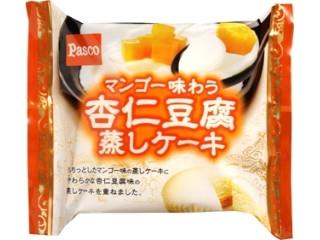 マンゴー味わう 杏仁豆腐蒸しケーキ