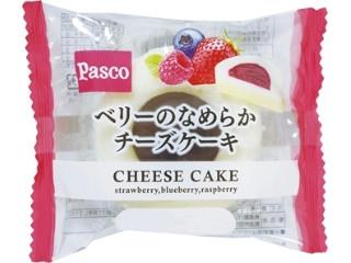 ベリーのなめらかチーズケーキ